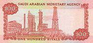 SaudiArabiaP15a-100Riyals-(1966)-donatedth b.jpg