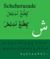 Scheherazade font.png