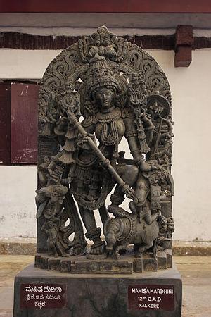 Government Museum (Shivappa Nayaka Palace), Shivamogga - Image: Sculpture of Mahishasura Mardhini dated to the 12th century