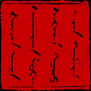 Manchu alphabet alphabet