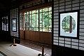 Seibien Hirakawa Aomori pref Japan22n.jpg