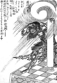 Rashōmon (Noh play)