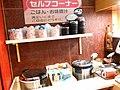 Self Service Counter at Naniwa Shokudou Restaurant.jpg