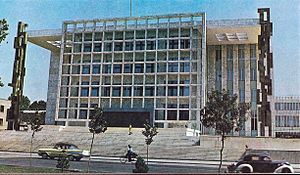 Senate Palace of Iran in Tehran.jpg