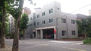 Seoul Seocho Fire Station Jamwon Fire House.jpg