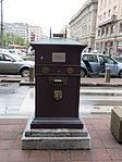 Serbian postbox.jpg