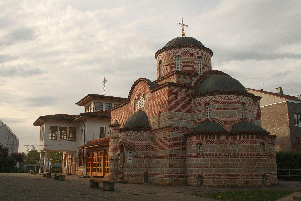 File:Serbisch-orthodoxe Kirche Kirche Hannover-List.jpg