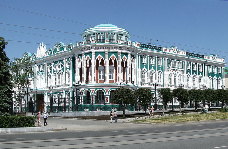 Файл:Sevastjanov House.jpg