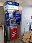 Seven Bank ATM Japan 2013 (9357150708).jpg