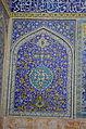 Shah Mosque Isfahan Aarash (106).jpg