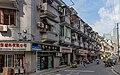 Shanghai - Xinyongan Road - 0001.jpg