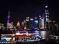 Shanghai Skyline 2020.jpg