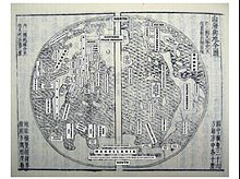 Ancient Hebrew Flat Earth Map.Flat Earth Wikipedia