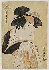 Nakayama Tomisaburō I as Ohisa, wife of Sazanami Tatsugorō, actually Teriha, the younger sister of Sadatō (aiban)