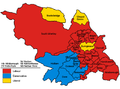 Sheffield UK local election 1980 map.png