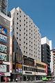 Shibuya-Tokyu-Inn.jpg