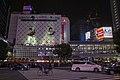 Shibuya (44854323754).jpg