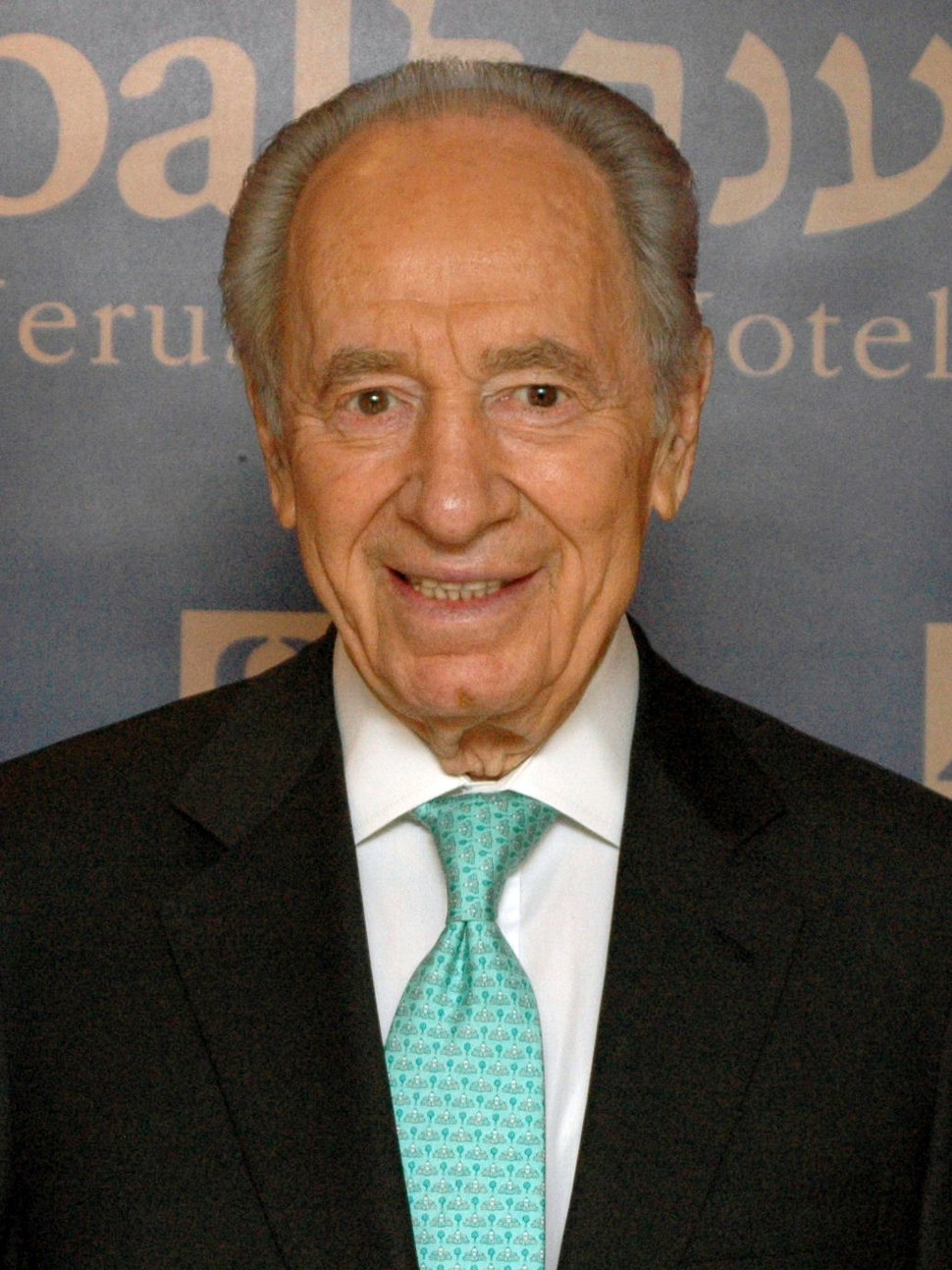 Shimon Peres, WJC Plenary Assembly, 2009