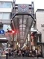 Shinsaibashi 17.JPG