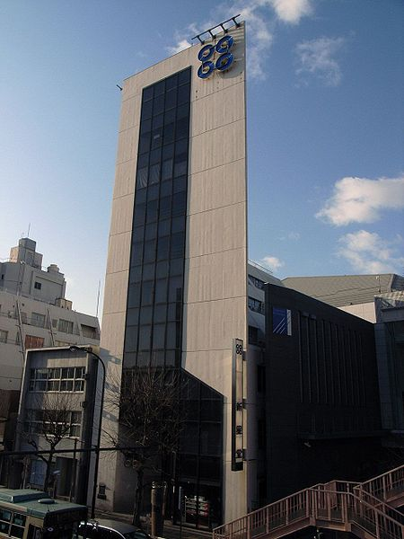 File:Shinseido hq.jpg