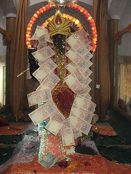Shree Vishnu Bhagwan