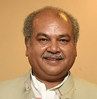Shri Narendra Singh Tomar, Union Minister for Rural Development, Panchayati Raj, Drinking Water & Sanitation and Urban Development (cropped).jpg
