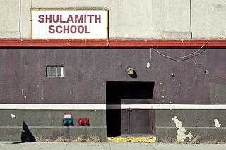 Private, jewish day school