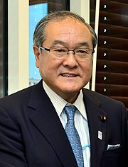 Shunichi Suzuki cropped 2 Shunichi Suzuki and Yukiya Amano 20130701