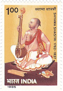 Shyama Shastri 1985 stamp of India.jpg