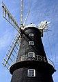 Sib Trad Mill 1.jpg