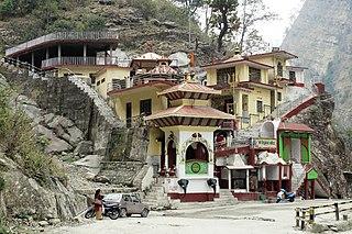 Siddha Baba Temple