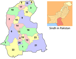 English: 23 districts of Sindh, Pakistan. (The...