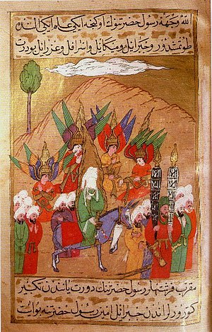 Muhammad in Medina - Muhammad and his companions advancing on Mecca. The angels Gabriel, Michael, Israfil and Azrael, are also in the painting.