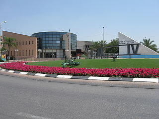 Shoham Local council in Israel