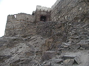 Ali Sher Khan Anchan - Image: Skardu Fort Entrance 1167