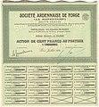 """Société Ardennaise de Forge """"Le Manestamp"""" — Action de 100 Francs au Porteur.jpg"""
