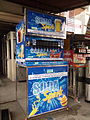 Soda Machine blue design (Gujarat) (3).jpg