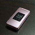 SoftBank 108SH pink urgent news.jpg