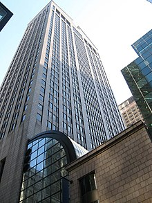 550 Madison Avenue Wikipedia
