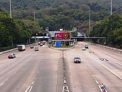 South Entrance of Aberdeen Tunnel.JPG
