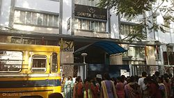 South Point School at Mandeville Gardens Kolkata.jpg