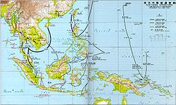 Southern Operations December 1941-May 1942.jpg