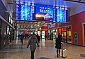 Southern hallway in the arrival hall of BJN (20161211150853).jpg