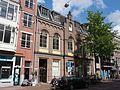 Spaarndammerstraat 614-626, Bureau van Politie No38 pic1.JPG