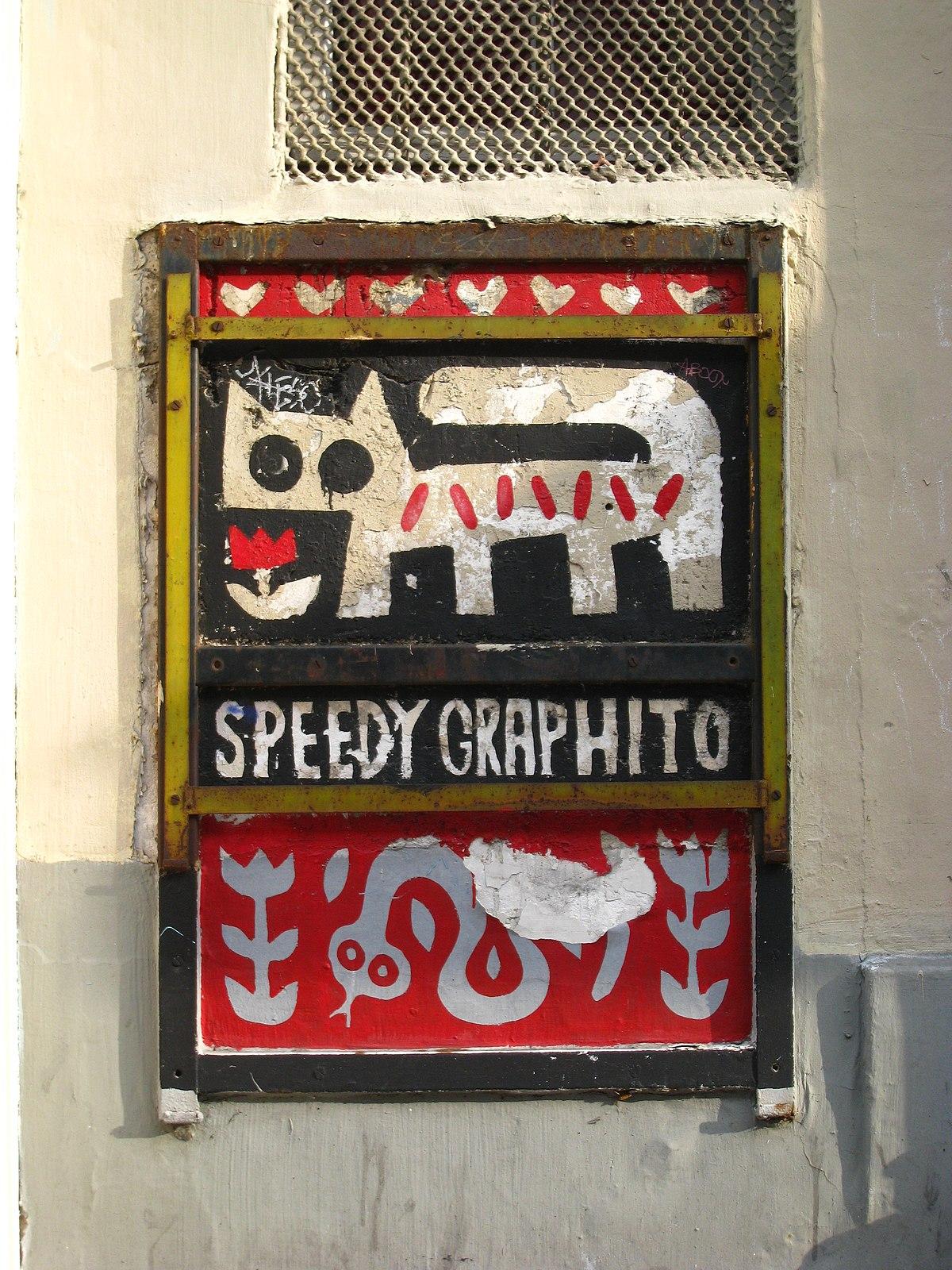 Speedy Wikipedia