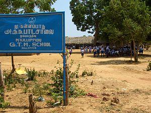 Mullaitivu - Image: Sri Lanka Mullaitivu Kallapadu GTM School