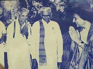 SRIPATHI NARASA RAMA RAJU MET Smt INDIRA GANDHI former Prime Minster of INDIA