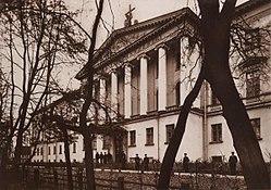 St. Petersburg academy.jpg