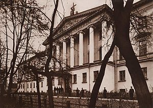 Saint Petersburg Theological Academy - The Academy before 1914
