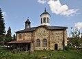 St Demetrius Church - Vidima - Apriltsi.jpg